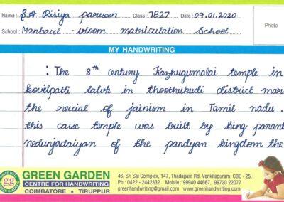Handwriting-7-Sample4
