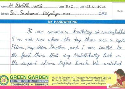 Handwriting-8-Sample1