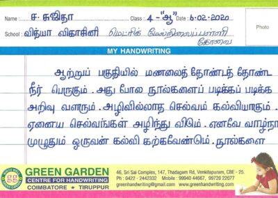 Tamil-Handwriting-Samples_0001