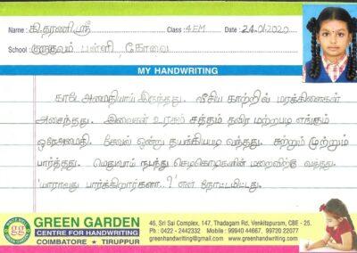 Tamil-Handwriting-Samples_0002