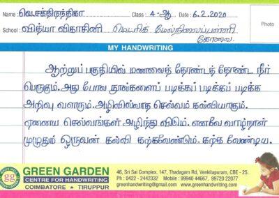 Tamil-Handwriting-Samples_0003