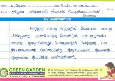 Tamil-Handwriting-Samples_0004