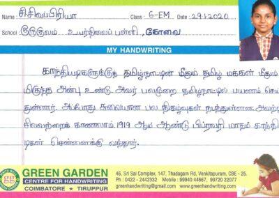 Tamil-Handwriting-Samples_0006